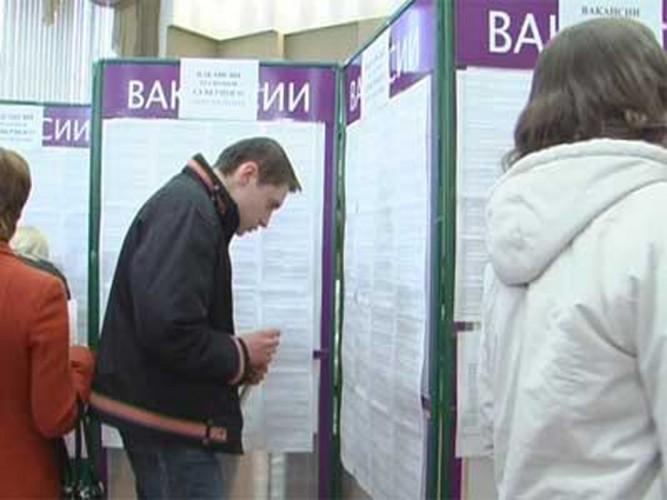 Безработица в России увеличилась примерно на 5%