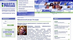 Доклад о деятельности уполномоченного по правам человека в нижегородской области в 2015 году город нижний новгород