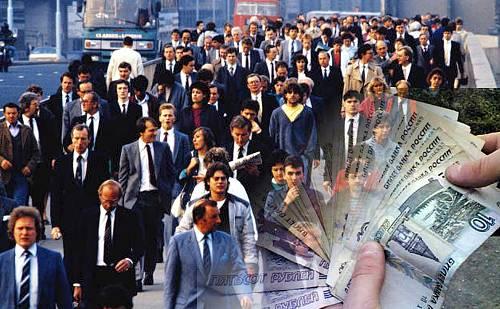 Прогнозы мировых экспертов относительно ситуации на российском рынке труда