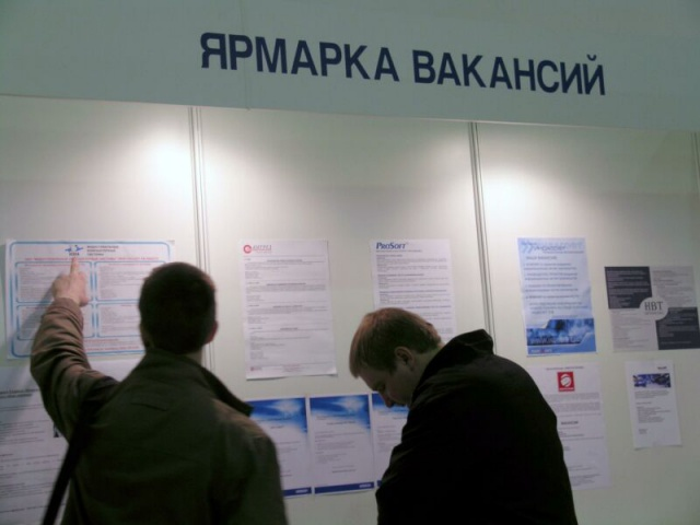 Уровень безработицы в России устойчив к экономическому кризису, как считают русские эксперты