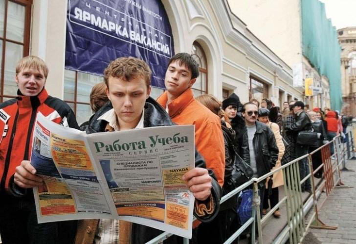 Иностранные эксперты считают, что Кремль маскирует реальные данные о безработице в России
