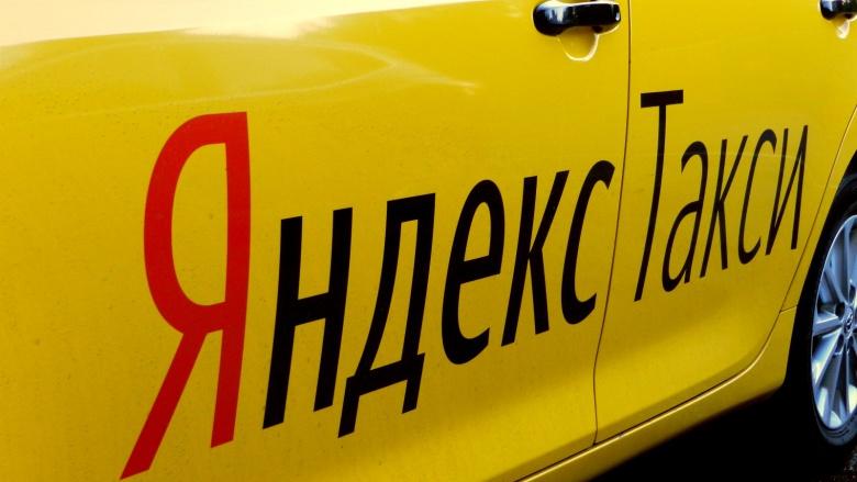 В чем преимущество Яндекс.Такси и как оформить подключение?